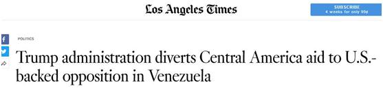 """切断对中美洲国家援助,特朗普要用这些钱给委内瑞拉反对派""""发工资""""?!"""