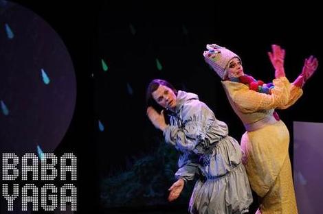 音乐剧《芭芭雅嘎》上演 观众:扎心又感动