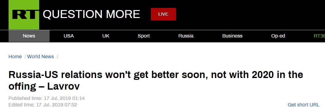 俄外长:不会放弃修复美俄关系,但不看好很快能有所改善
