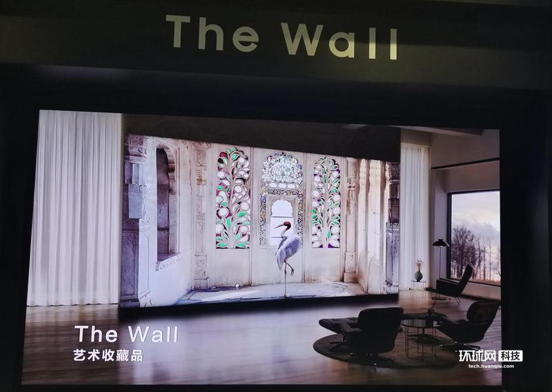 三星The Wall中国区亮相:模块化设计+自发光技术