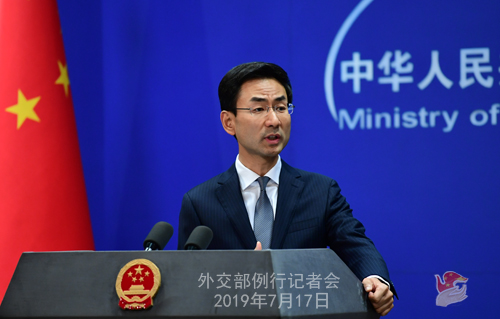 瑞士要将一名受到美国指控的中国公民引渡至美国?外交部回应