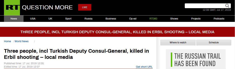 快讯!伊拉克一餐馆发生枪击案,土耳其副领事等三人遇害