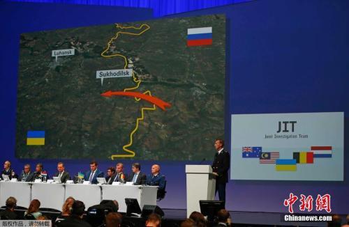 """图五:资料图:当地时间2016年9月28日,MH17空难国际调查组发表了MH17空难的初步调查报告。荷兰国家警察局中央调查部门主任威尔伯特·保利森表示,调查组认为击落客机的""""山毛榉""""导弹似乎运自俄境,随后又被运回。"""