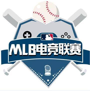 MLB电竞联赛