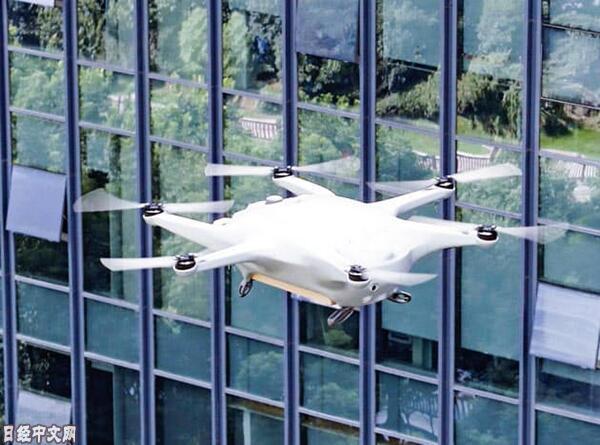中日初创企业合作开发无人机配送服务
