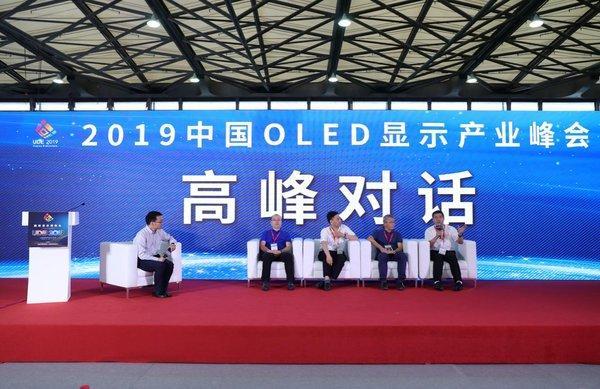 从左往右:董敏、杨子盛、马铁桥、沈思宽、彭俊彪