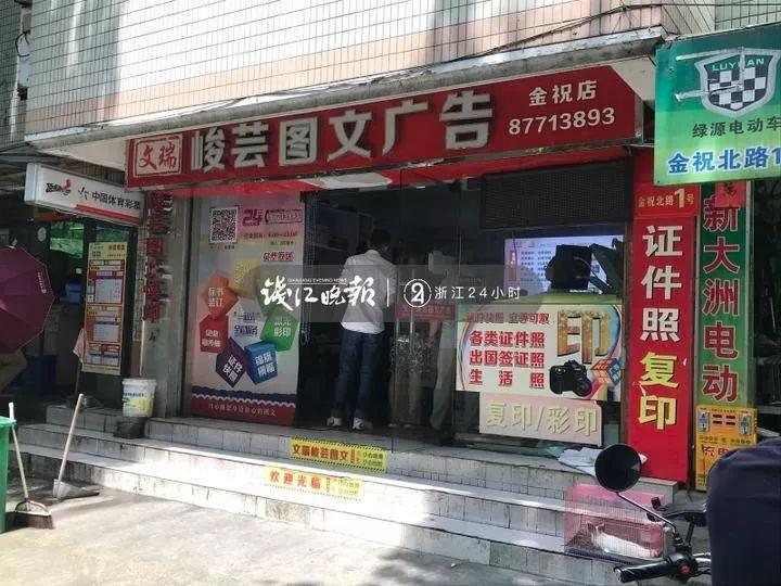 突发!杭城一文印店玻璃门倒下,妈妈护住孩子被砸得头破血流