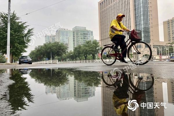 雨水送清凉!北京今天仍有阵雨 最高温29℃