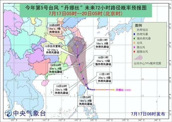 """5号台风""""丹娜丝""""强度将加强 逐渐向台湾靠近"""