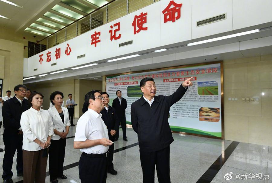 中国电信成为亚运会合作伙伴(波吕克赛娜)习近平:主题教育要实实在在,不能上下忽悠