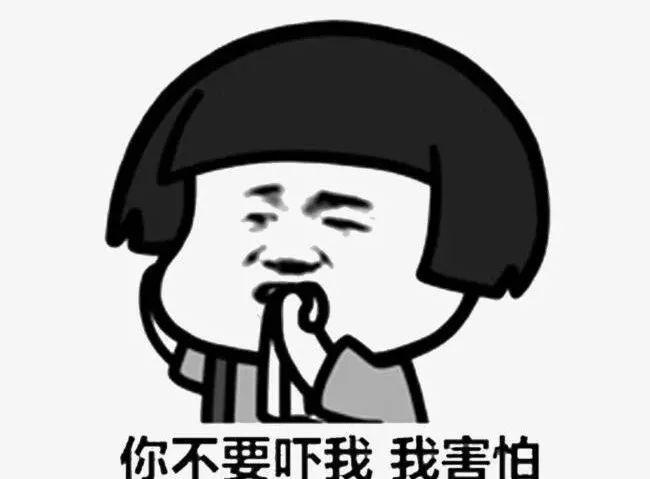 """6岁男孩清空妈妈4万多元购物车!连""""游乐场""""都买回来了"""