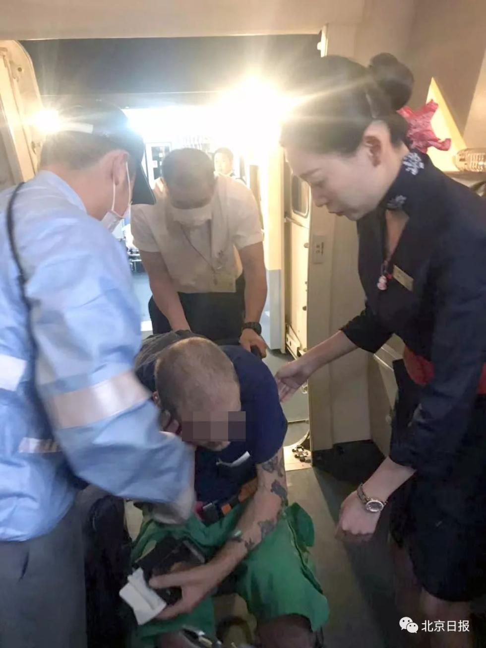 先救人!机上乘客突然发病,东航放油45吨紧急备降