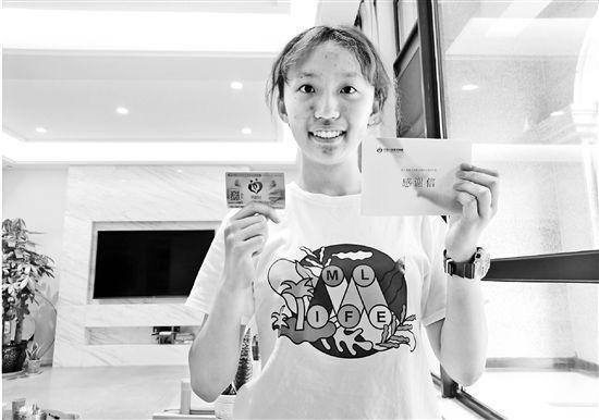 高考后18岁女孩的特殊成人礼:成为一名器官捐献志愿者