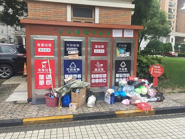 上海市人大暗访垃圾分类推进情况:小区、餐饮店实效逐步提升