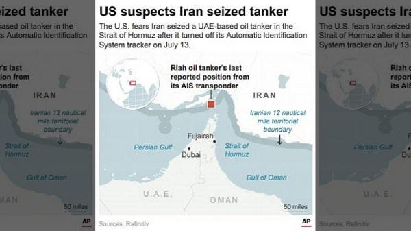 油轮失踪美国怀疑伊朗所为 伊朗:遇技术困难 正在维修