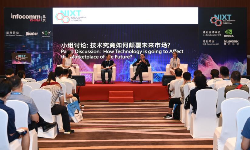 专家:5G和AI等技术将开启视听行业的创新发展