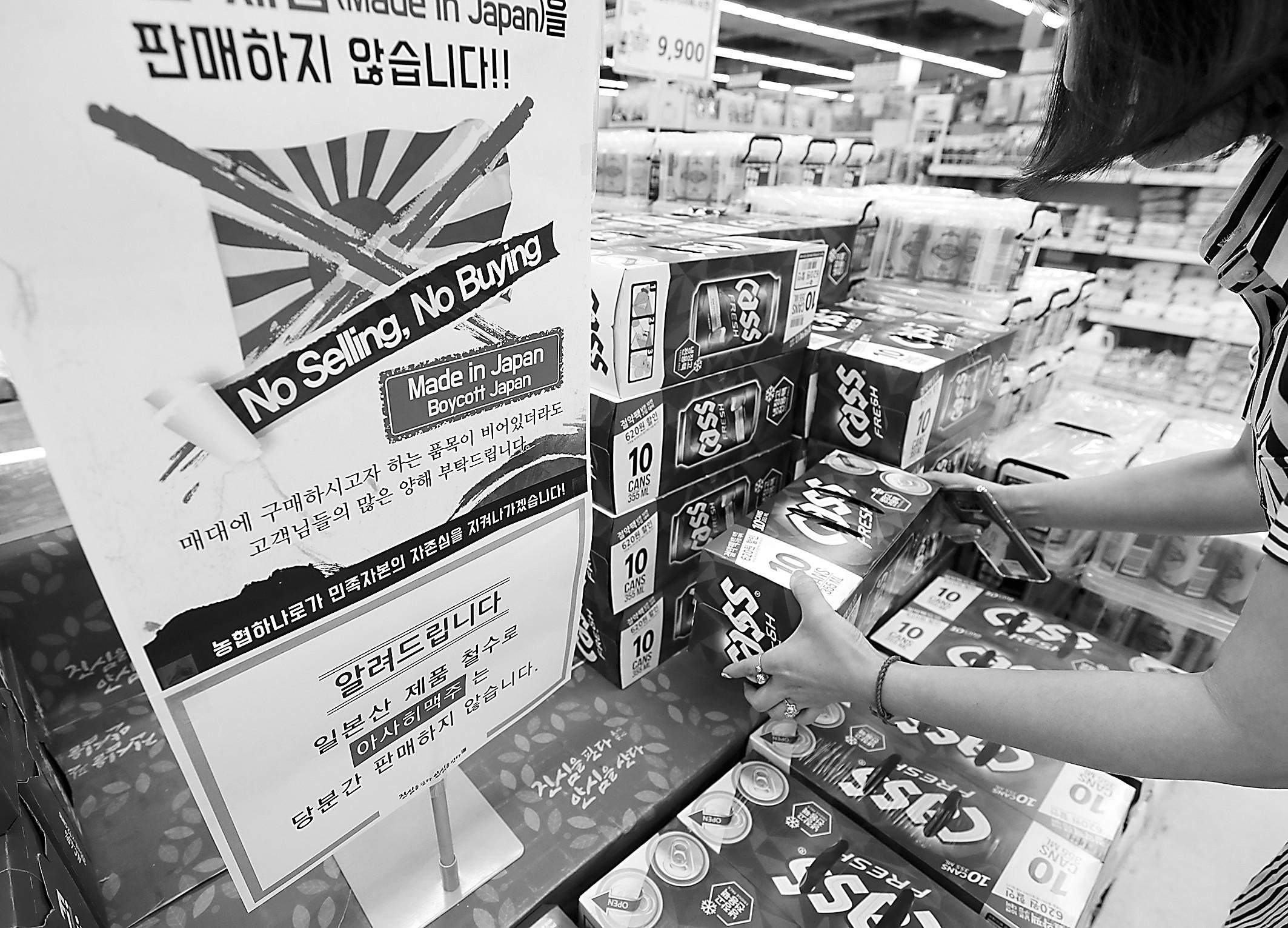 2万家韩国超市禁售日本产品