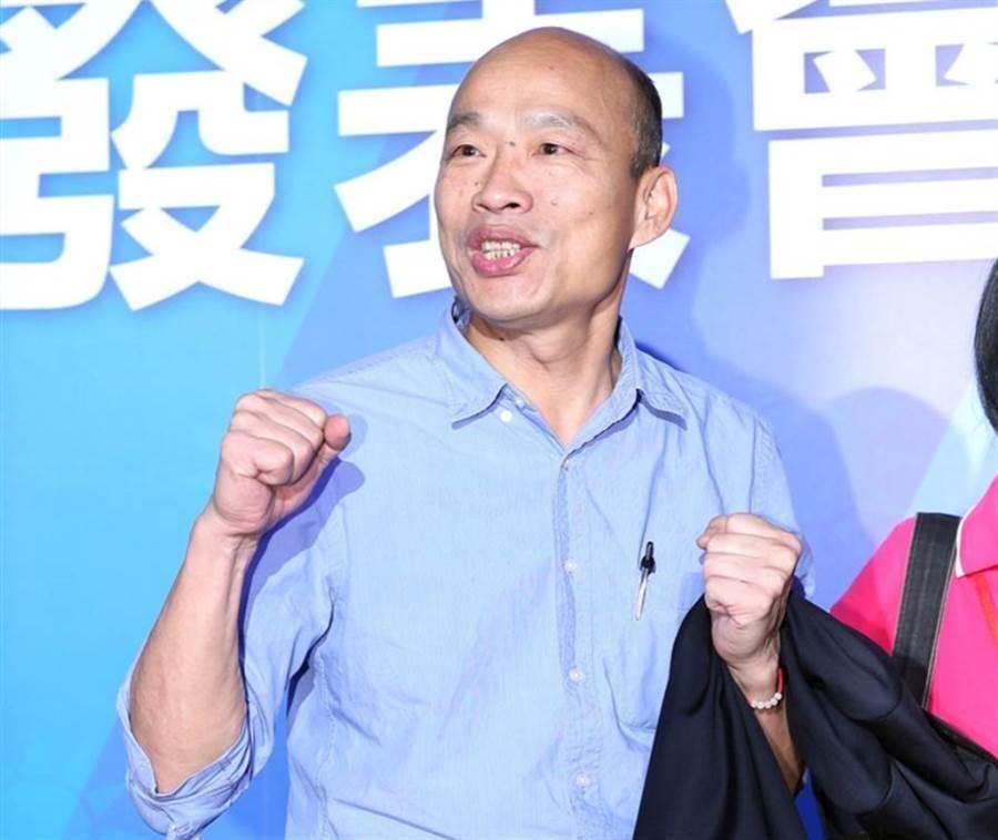 吴敦义正式提名韩国瑜代表国民党参选2020台湾地区领导人