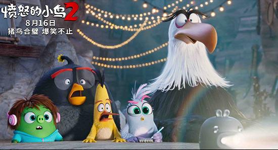 《愤怒的小鸟2》预告 8月16日猪鸟携手惊险抗敌