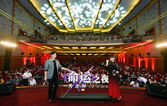 《命运之夜——天之杯II:迷失之蝶》上映会落幕