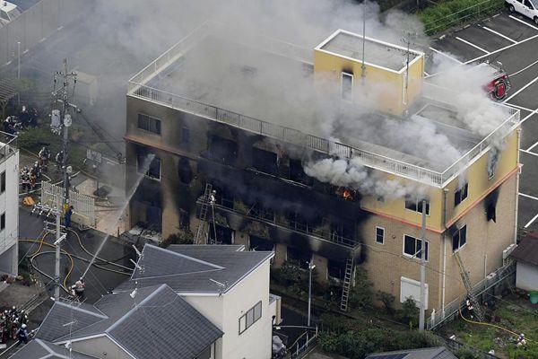 日本京都一动画工作室发生火灾 已致多人死伤