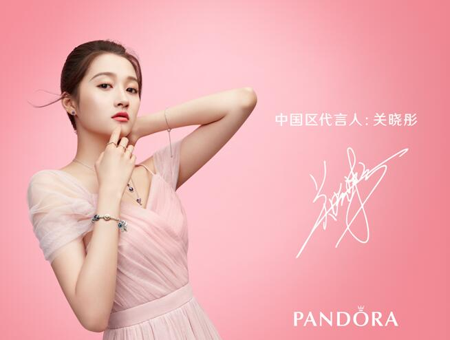 倪妮主演的宸汐缘(精准扶贫和贫穷)PANDORA潘多拉珠宝宣告关晓彤成首位我国区品牌代言人