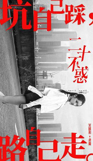 荣庆驾校模拟考试(毕福剑饭局视频)《二十不惑》今天开机 诠释现实主义生长论题