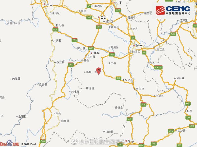 四川宜宾市珙县发生3.0级地震 震源深度7千米