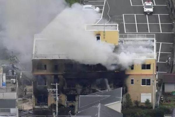 京都动漫公司发生火灾,安倍发推特回应:凄惨