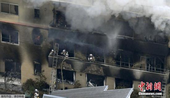 京都动画工作室大火牵动网友:看到大火我哭了