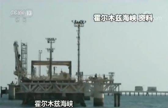 """伊朗澄清""""一油轮在海峡失踪?#20445;焊么?#22240;故障求救,被军方拖走"""
