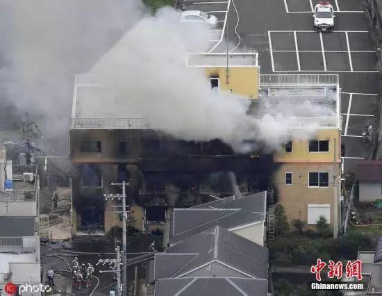 日本京都动画工作室火灾数十人死伤,网友:我的童年被烧了