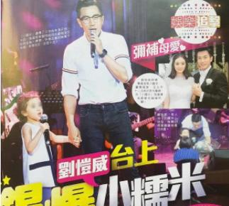 刘恺威现身小糯米学校,与小糯米同台合唱,看到亲亲那刻落泪了