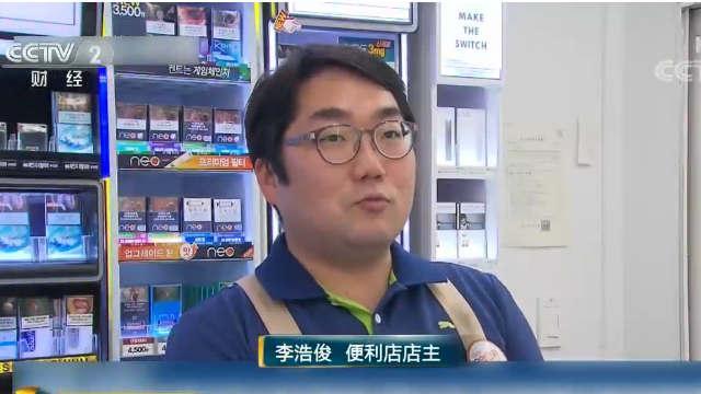 日本啤酒在韩国卖100万韩元一杯!日韩掐架升级