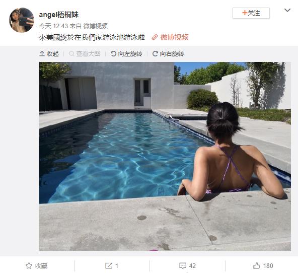 贾静雯大女儿晒自家豪宅超大泳池 罕见穿泳装秀背影