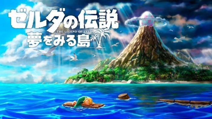 《塞尔达传说:织梦岛》最新截图放出