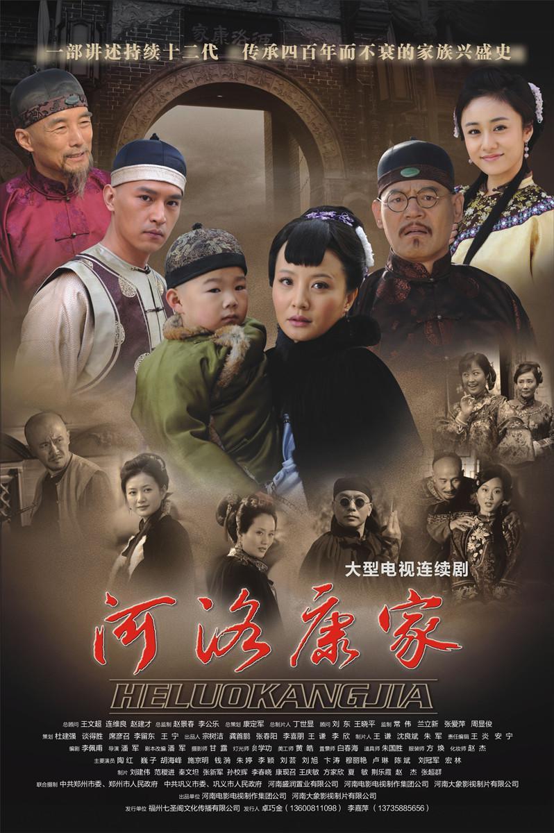 《河洛康家》开播宣布会 陶红演绎华夏儿女壮烈情怀