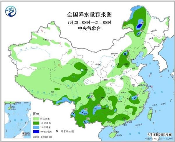 """飓风""""丹娜丝""""今起影响台湾福建 江南华南""""连蒸带煮"""""""