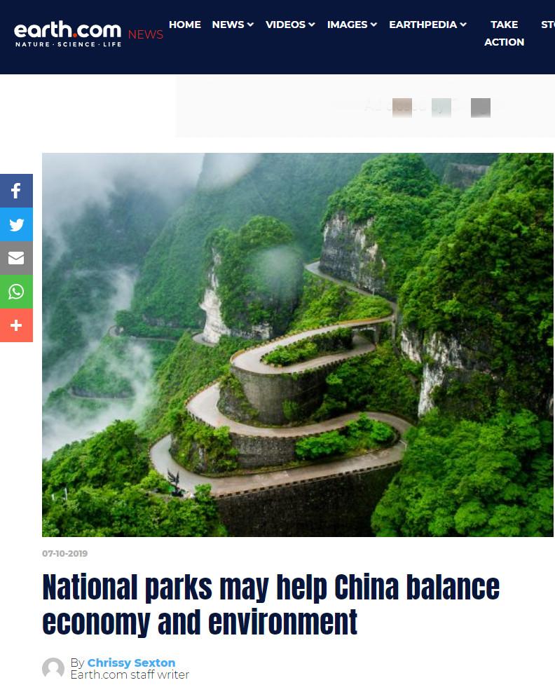 国家公园建设持续推进 外媒:实现经济环境平衡的有力助攻