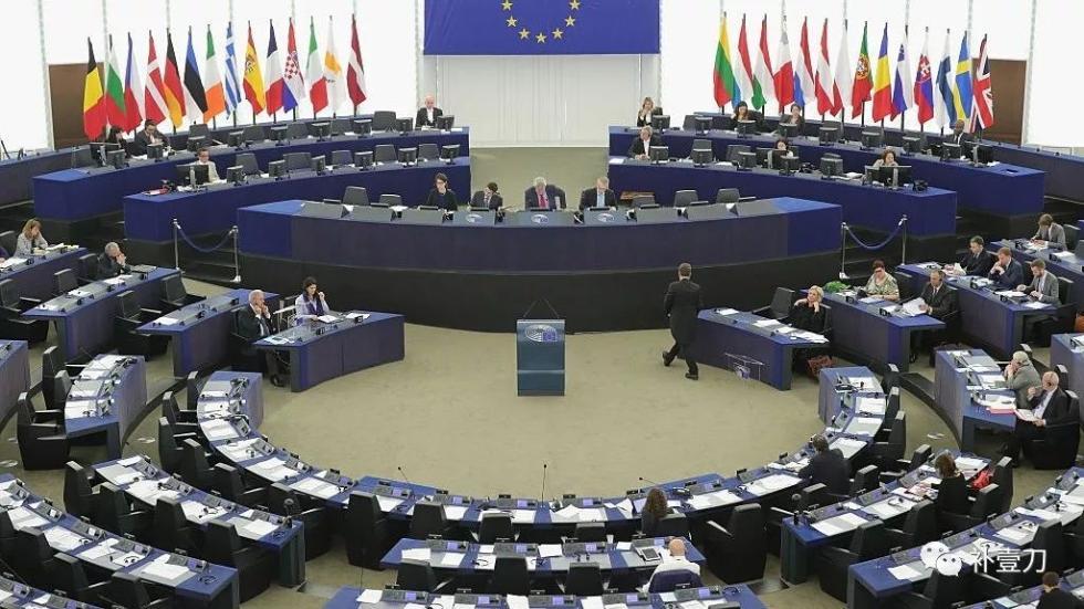 补壹刀:对中国指手画脚,欧洲议会还当自己是巴黎和会?