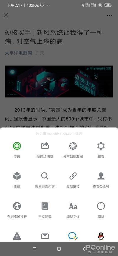 超级4th场(深深打破 exo 中字)支撑五浮窗&图片变视频 微信7.0.5新版具体体会