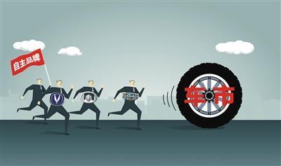 自主品牌增速减缓 跑输车市大盘