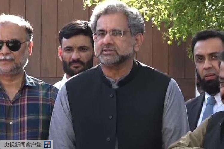 巴基斯坦前总理沙希德·哈坎·阿巴西被捕