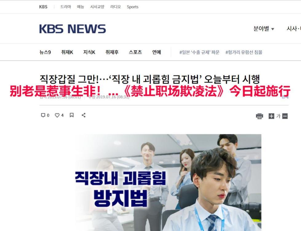 http://www.gyw007.com/kejiguancha/261157.html