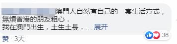 惨不忍睹!香港反对派疑挑唆澳门网友不满,遭遇连环翻车