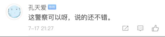 滨州一中贴吧(23省份上调养老湖南省金)全世界都在学中国话?澳大利亚差人这中文说的666...