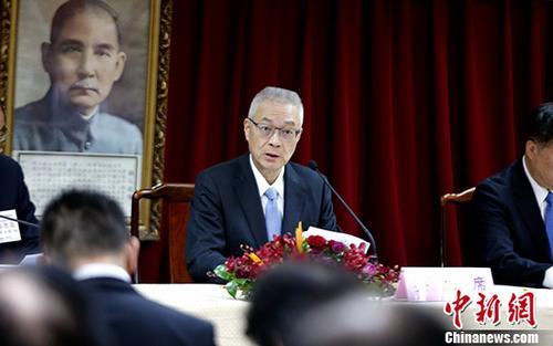 国民党党章拟删台湾地区领导人兼党魁条款