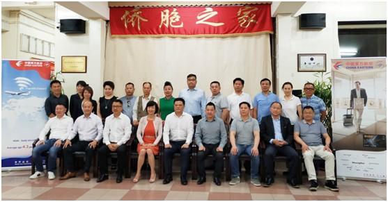 东航欧洲中心与华侨华人一家亲 首次成功举办联谊活动