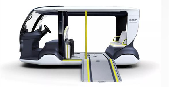 丰田为2020年东京奥运会设计未来感APM通勤车辆
