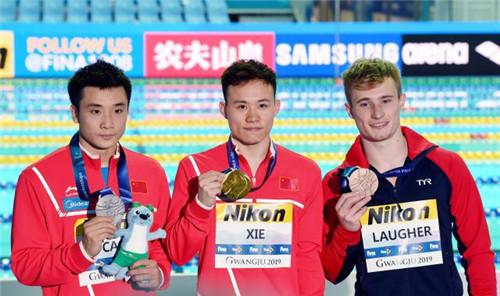 游泳世锦赛男子3米板谢思埸、曹缘包揽冠亚军